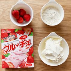 【フルーチェ使って焼くまで5分】いちごのチーズケーキ | riyusa日和。ザッパレシピで褒められおやつと時々おかず Sweets Recipes, Snack Recipes, Cooking Recipes, Homemade Sweets, Asian Desserts, Japanese Sweets, Love Eat, Cafe Food, Easy Snacks