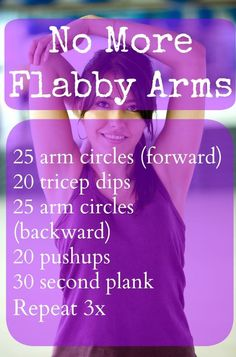 no-more-flabby-arms