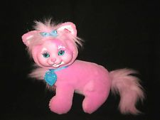 Kitty Surprise Pink Cat & Collar #8791 Sitting Up Mother Only Plush Vintage 1993