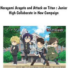 noragami and attack on titan - Google Search I need to know if this is real