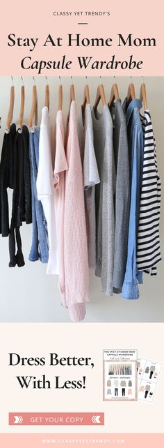 Create a Stay At Home Mom capsule wardrobe for the Fall season! #capsulewardrobe #outfits #outfitideas The Stay At Home Mom Capsule Wardrobe: Fall 2017 Collection. This guide will show how you can mix and match clothes and shoes to create several outfits for your closet. Clothes and shoes include a striped top, tee, twist top, cardigan, vest, hoodie, leggings, jeans, sneakers and flats.