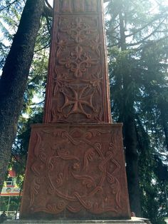 Part of the monument. Zugdidi