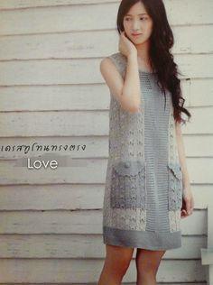 Feito à Mão: Vestido Em Crochê Com Ponto Abacaxi. / Hand Made: Dress In Crochet With Pineapple Point.