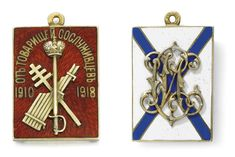 ST. PETERSBURG NAVAL CORPS, 1910-18: A FABERGÉ SILVER AND ENAMEL DOUBLE-SIDED FELLOWSHIP JETON, 1910-1917