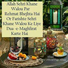 Hadith Quotes, Allah Quotes, Muslim Quotes, Urdu Quotes, Quotations, Qoutes, Islamic Images, Islamic Pictures, Islamic Dua