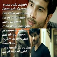 Swag Quotes, Drama Quotes, Attitude Quotes, Me Quotes, Pakistani Songs, Pakistani Dramas, Feroz Khan, Romantic Song Lyrics, Song Lyric Quotes