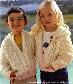 zippered Aran cardigan patterns
