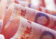 Yuan 5 yılın dibinde - Çin yuanı, offshore işlemlerde, Çin Merkez Bankası\'nın referans kuru yedi gün art arda düşürmesi sonrası 5 yılın en düşük seviyesine indi
