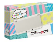 Nintendo White System Model Console kisekae Japan Import F/S NEW Nintendo 3ds, 3d Camera, Japanese Packaging, 3d Video, System Model, Lego Dc, Thing 1, Easy Gifts, Consoles