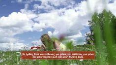 Ο χριστιανός έχει απόλυτη ανάγκη την οδηγία του Θεού. - YouTube