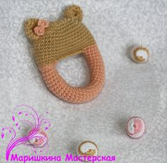 Baby Bear Rattle - light brown and peach - Rattling baby toys - Crochet, safe, organic product, friendly baby toy by SlingNecklaceAndToys on Etsy