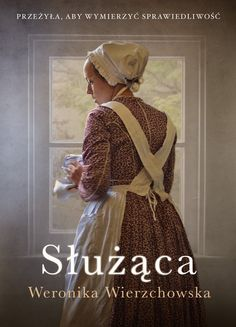 Elizabeth Gilbert, Frankenstein, Saga, Disney Characters, Fictional Characters, Crochet Hats, Disney Princess, Books, Hand Lettering