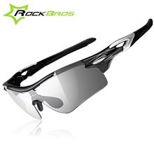 ROCKBROS Polarized sports Climbing cycling fishing glasses UV400 Protective Sunglasses with Transparent Photochromic Lens