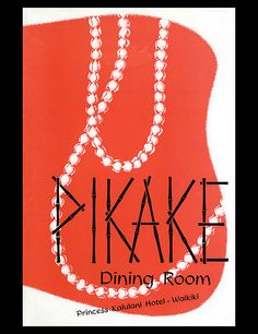 1957 breakfast menu, front cover breakfast menu from Pikake, Princess Kaiulani Hotel- Waikiki, HI
