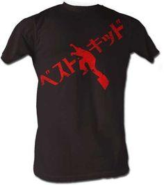 Karate Kid Japan Logo Black T-Shirt