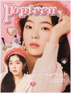 Red Velvet Photoshoot, We Heart It, Wall Prints, Poster Prints, Lavender Aesthetic, Popteen, Kpop Posters, Cute Poster, Black Pink Kpop