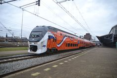 Amersfoort, 01-02-2014, NSR VIRM IV 9520 - Koningstrein - vertrekt van sp 6a als tr 12546 Leeuwarden - Rotterdam CS