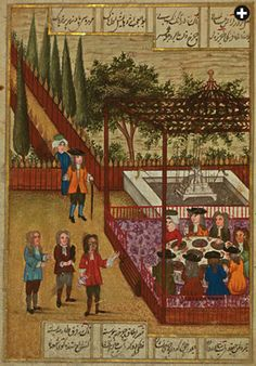 This miniature shows Europeans dining in a garden with two Turks. Such an occasion might have led to a gift of flowers, seeds or bulbs or ad...