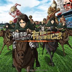 Attack on Titan, Japanese Ad for Horse-racing Web Game >>>>> Is this a real advertisement???? lololololol