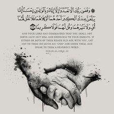 صور دينية ايات من الذكر الحكيم صور ايات قرآنيه وترجمتها روعه
