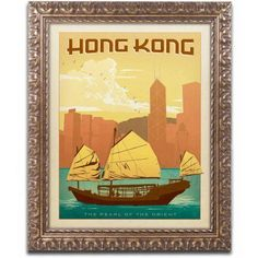 Trademark Fine Art Hong Kong Canvas Art by Anderson Design Group, Gold Ornate Frame, Size: 11 x 14, Multicolor
