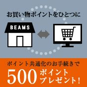 BEAMS BOY(ビームス ボーイ)|ビームス公式通販サイト|BEAMS Online Shop