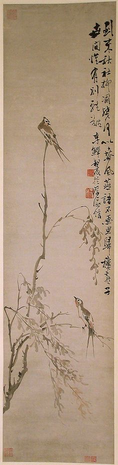 Swallows Li Shan  (Chinese, 1686–ca. 1756) Period: Qing dynasty (1644–1911) Culture: China