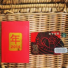 The Lunar New Year Starbucks Card for 2015, the Year of the Sheep. Photo via Michael Kosasih.