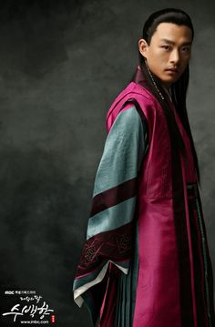 Jun Tae Soo as Jinmu in the drama The King's Daughter, Soo Baek-hyang. Korean Traditional Dress, Traditional Dresses, Korea Fashion, Asian Fashion, Asian Actors, Korean Actors, The Great Doctor, Sungkyunkwan Scandal, Beautiful Costumes