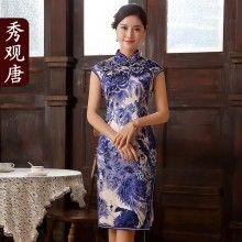 Fantastic Peony Flowers Silk Qipao Cheongsam Dress