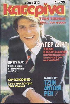 JOHN JAMES - GREEK -  Katerina Magazine - 1984 - No.213 John James, Rob Lowe, Atkins, Greek, Baseball Cards, Magazines, Vintage, Journals, Vintage Comics