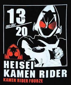 Kamen Rider Series, Anime Cat, Water Garden, Garden Plants, Gundam, Joker, Power Rangers, Geek, Group