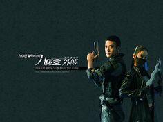 구미호 외전 / Gumiho Wehjun / Nine Tailed Fox