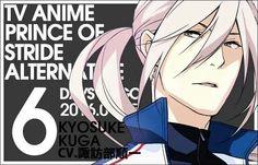 Kyosuke Kuga from Prince of Stride Alternative