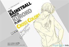 """Bandai Namco and """"Lentigo basketball"""" SMH game has finally arrived! """"Kuroko basketball CROSS COLORS ' official website open to the countdown begins!"""