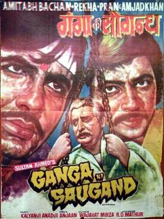 Bollywood Beats Part & Bollywood Posters, Indian Hindi, Be With You Movie, Amitabh Bachchan, Indian Movies, Film Posters, Movie Stars, Hand Painted, Cover