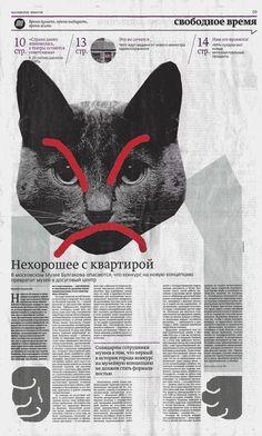 Moscow news. Dima Kavko: