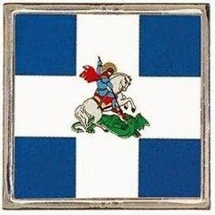 Η πολεμική σημαία του 5/42 Συντάγματος Ευζώνων ΑΜΦΙΚΤΥΩΝ: Σύντομη Ιστορία του 5/42 Συντάγματος Ευζώνων της Λαμίας Greek Culture, The Son Of Man, Old Photos, Worship, Greece, Disney Characters, Fictional Characters, Flag, Beautiful