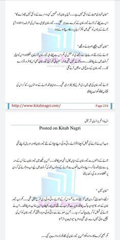 Namal Novel, News Fails, Romantic Novels To Read, Quotes From Novels, Urdu Thoughts, Urdu Novels, Cute Couple Videos, Urdu Poetry, Pdf