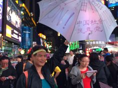 v/  ‏@shako_liu They say they want democracy for Hong Kong. tonight at time square. #OccupyCentral #OccupyHK