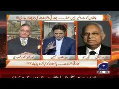 Naya Pakistan  - 3 Jan 2016 | Latest Pakistani Talk shows 2016