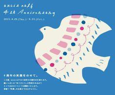 axcis nalf 4th Anniversary   http://www.axcis.jp/