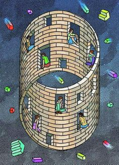 Illusion d'optique d'Istvan Orosz (1951)  peintre hongrois, mais aussi graveur, graphiste et réalisateur de films d'animation. Son art géométrique avec des perspectives forcées et des illusions d'optique peut être comparé à celui de MC Escher.