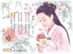 #영어  읽기의 아름다움 #English : 중국시학 - 시경 정녀 얌전한 아가씨
