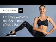 At Home Workout Plan, At Home Workouts, Weight Loss Motivation, Fitness Motivation, Tummy Workout, Excercise, Weight Loss Journey, Health Fitness, Health Yoga