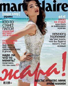 marie-claire-ukraine-aug-2011-sheila-marquez-by-david-roemer