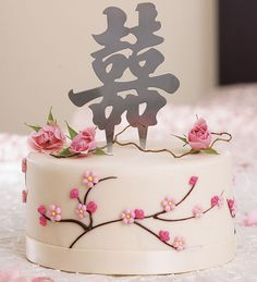 Script Asian Double Happiness Cake Top in Brushed Silver (Wedding Star 6067) | Buy at Wedding Favors Unlimited (http://www.weddingfavorsunlimited.com/script_asian_double_happiness_cake_top_in_brushed_.html).