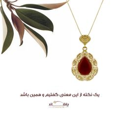 #Sultani #18k yellow #gold pendent by #pashazar #پاشازر #سلطلنی