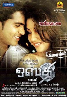 Osthi Tamil Movie Online