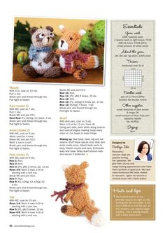 Knitting Stiches, Knitting Books, Knitting Patterns Free, Knitting Projects, Baby Knitting, Simple Knitting, Crochet Quilt, Crochet Garland, Knitted Animals